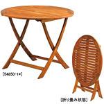 アカシアフォールディングテーブル φ900 (54850-1*)