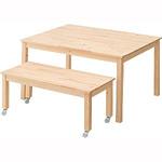 アルテン調テーブル W1020×H450 (51990-1*)