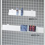 ネット用小物ケース W840×D37×H100 (40623-2*)