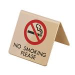 卓上禁煙席プレート NO SMOKING (22112-2*)