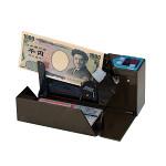 紙幣ハンディカウンター AD-100-02 (30263***) (30263***)