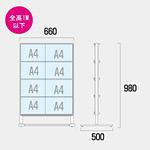 カードケースメッセージスタンド ロータイプ 仕様:A4横16 両面 (CCMS-A4Y16R)