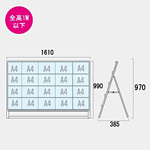 不動産向けカードケースA型看板 ロータイプ 仕様:A4横20 片面 (CCSK-A4Y20K)