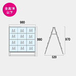 不動産向けカードケースA型看板 ロータイプ 仕様:A4横24 両面 (CCSK-A4Y24R)