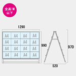 不動産向けカードケースA型看板 ロータイプ 仕様:A4横32 両面 (CCSK-A4Y32R)