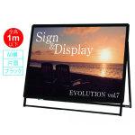 ポスターグリップA型スタンド看板 A0横 ロータイプ 片面仕様 屋外用 カラー:ブラック (PGSK-A0YLKB-G)