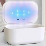 深紫外線(UV-C) LED殺菌ボックス (ATN007)