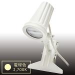 屋外A型看板用LEDクリップライト ビュークリップランプ(ViewClip) 電球色 ホワイト (VCL-W2700)