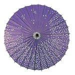 踊り傘 桜 紺 (000556d)