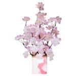 桜アレンジポット (10158)