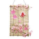平安桜スダレ飾り (10762)
