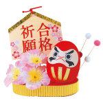 ニューダルマ絵馬POP (10753)