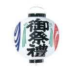 ビニール尺三丸御祭禮 (335)