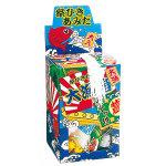 大漁箱60人用 (972)