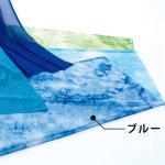 滴サテンシート ブルー (22044)