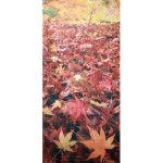 タペストリー紅葉枯葉 (34155)