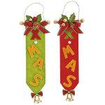 クリスマスペナント 2個セット (044454)
