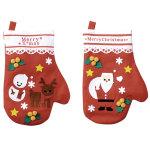 スイートクリスマスミトン 2個セット (044452)