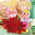 クリスマスエンジェルミニPOP (040721)