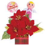 クリスマスエンジェルスクエアPOP (040724)