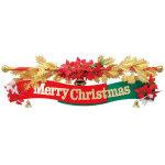 ウエーブクリスマスタイトル (040624)