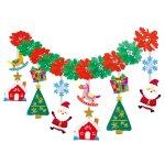 ワンダークリスマスガーランド (040784)