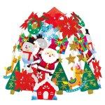 ワンダークリスマス2段センター (040783)