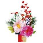 迎春牡丹飾り (40771)