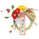 謹賀新年シメ縄飾り (42194)