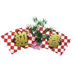 市松扇迎春パネル両面 (42029)