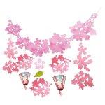 ぼんぼり桜ネットガーランド (10234)