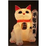 エアブロー招き猫Mサイズ (34513)
