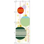 のぼり旗 メリークリスマス (21263)