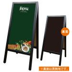 リムーバブルA型マジカルボード Menu 緑地 (22687)
