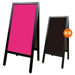 リムーバブルA型マジカルボード 無地 カラー:ピンク (22695)