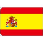 販促用国旗 スペイン サイズ:大 (23657)