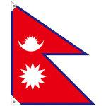 販促用国旗 ネパール サイズ:小 (23680)