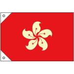 販促用国旗 香港 サイズ:ミニ (23697)