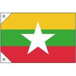 販促用国旗 ミャンマー サイズ:ミニ (23715)