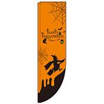 Rのぼり 棒袋仕様 HAPPY HALLOWEEN オレンジ地/黒デザイン (3094)
