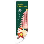 Rのぼり 棒袋仕様 メリークリスマス (3097)
