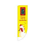 Rのぼり 棒袋仕様 ハッピーメリークリスマス (3098)