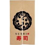 【新商品】寿司 波柄 赤文字 エステル麻のれん (3576)