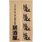 【新商品】居酒屋 魚柄 黒文字 エステル麻のれん (3583)
