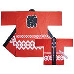 祭ハッピ 若中 帯付き 赤 サイズ:M (大人用) (3755)