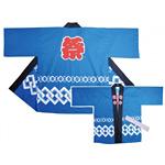 祭ハッピ 若中 帯付き ブルー サイズ:S (中学生用) (3757)