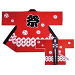 祭ハッピ 若睦 帯付き 赤 サイズ:LL (大人用) (3765)