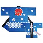 祭ハッピ 若睦 帯付き ブルー サイズ:LL (大人用) (3768)