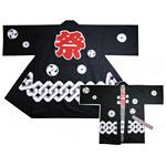 祭ハッピ 若睦 帯付き 黒 サイズ:L (大人用) (3770)