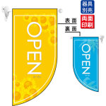 OPEN夏 (表面オレンジ 裏面ブルー) Rフラッグ ミニ(遮光・両面印刷) (4011)